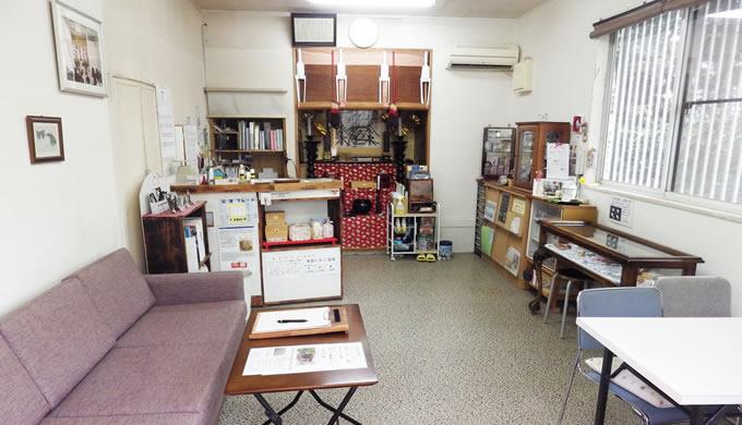 写真:事務所兼待合室